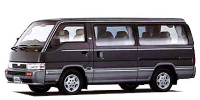 Nissan Caravan Coach Nissan Caravan Coach Limousine 1990 Japanese