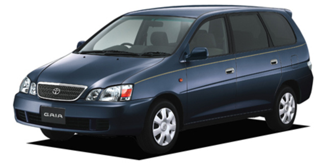 toyota gaia toyota gaia limited 2003 japanese vehicle rh carfromjapan com Bear Bini Toyota Mark X Isis Toyota Trucks Plumber