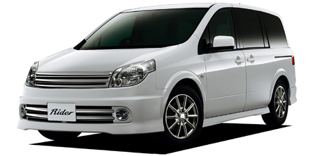 Nissan Lafesta - Japanese Vehicle Specifications | CAR FROM JAPAN