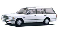 TOYOTA CROWN STATIONWAGON ROYAL SALOON