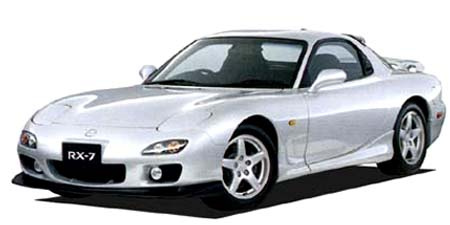 Mazda Rx 7 Japanese Vehicle Specifications Car From Japan