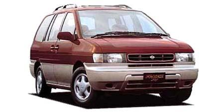 nissan prairie japanese vehicle specifications car from japan rh carfromjapan com Nissan Dealer Grand Prairie 2001 Nissan Prairie
