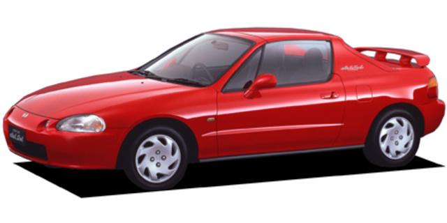 Attractive HONDA CRX DELSOL VXI LIMITED S (1995)