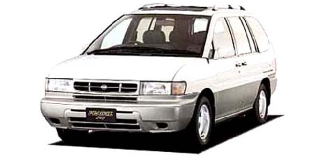 nissan prairie nissan prairie joy joy 1997 japanese vehicle rh carfromjapan com Nissan Prairie 1995 Nissan Prairie Parts