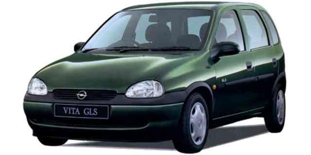 [Actualité] Opel - Page 14 Spec_f13b150c-02cf-4dfc-a288-5029c45bb8da_640_0