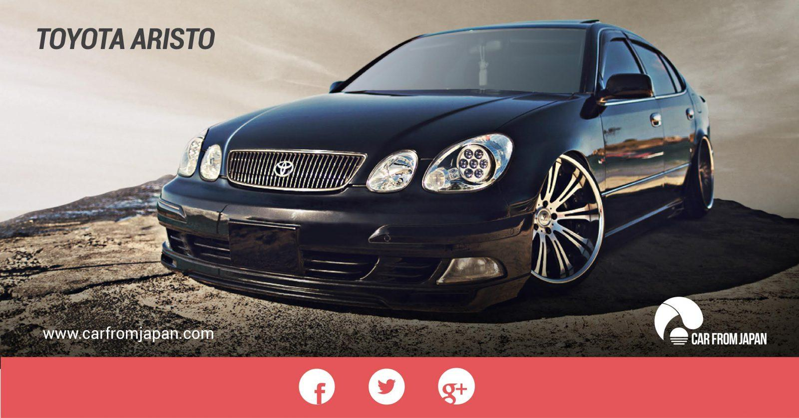 Import Cars From Japan >> Toyota Aristo Review   A Mid-size Luxury Car - CAR FROM JAPAN