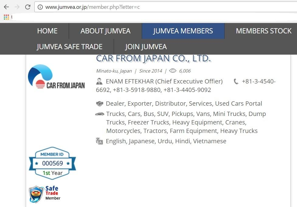 Buying used car Fraud/Scams Awareness - CAR FROM JAPAN