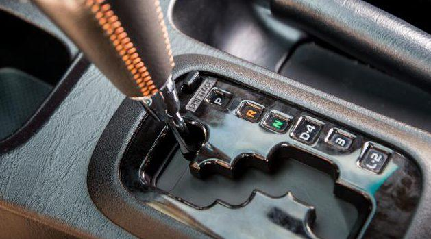 Mdx Vs Pilot >> What are the Functions of Low Gear in Automatic Transmission?